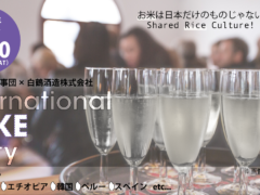 International SAKE Party