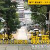 【敏馬神社】日本最古のおもてなし港・敏馬浦