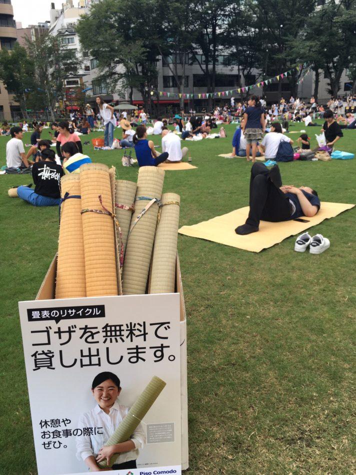 東京南池袋公園のイベントでゴザを貸出